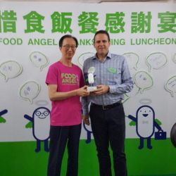 Food Angel Partner