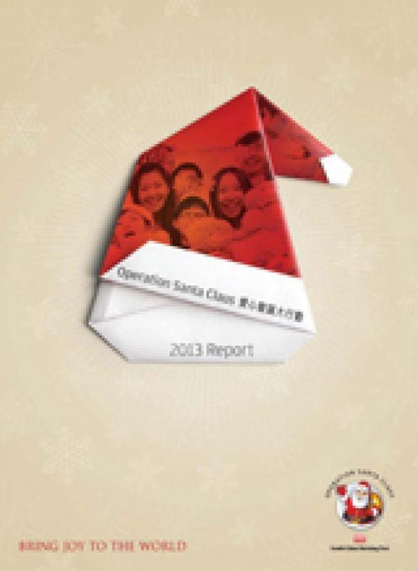 Operation Santa Claus (OSC) 2013