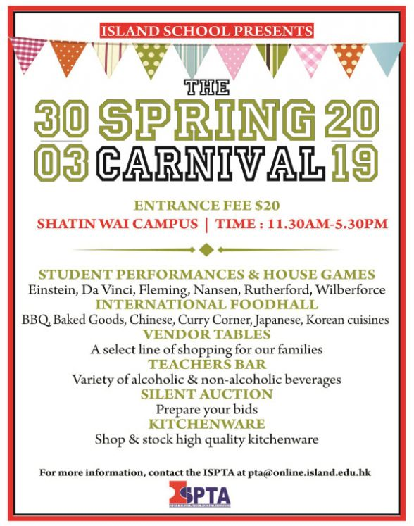 ESF Island School Spring Carnival 2019