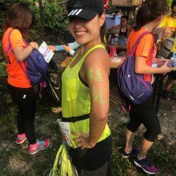 Fearless Dragon Trail Run 2019